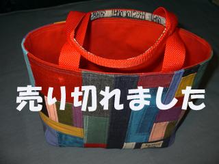 ミニトート(デニム・モザイク)